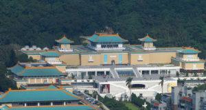 Bảo tàng cố cung