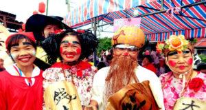Lễ hội cô hồn